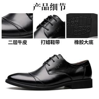 EGCHI 宜驰 3665 男士正装商务皮鞋