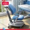 西昊人体工学儿童学习椅 学生椅子升降椅 靠背椅 坐姿矫正写字椅 779元