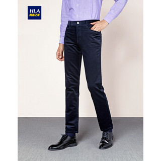 HLA 海澜之家 HKCAD3V238A 男士灯芯绒休闲裤