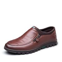 YEARCON 意尔康 6811ZE97140W 男士休闲套脚皮鞋
