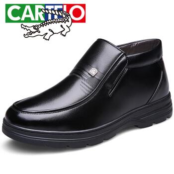 CARTELO 1015 男士加绒高帮棉鞋