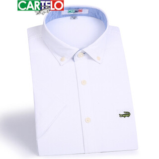 CARTELO KNJFDX 男士牛津纺短袖衬衫 白色 43