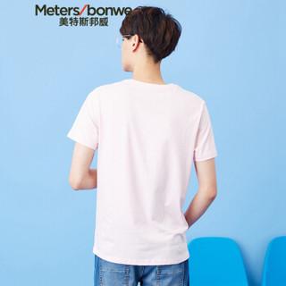 Meters bonwe 美特斯邦威 661307 男士字母短袖T恤 样衣粉 175/96