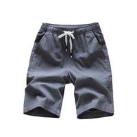 雅鹿 男士休闲运动2件套 短袖+短裤  YL8818