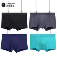 MARK FAIRWHALE 马克华菲 8100AB 男士平角裤 (XL、纯色A款)