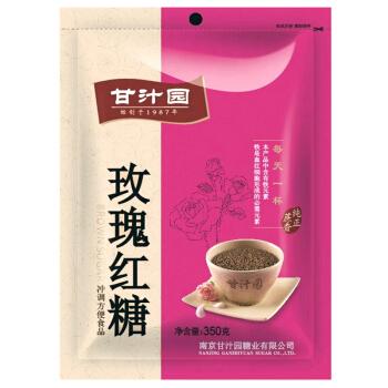 甘汁园 玫瑰红糖 350g *7件