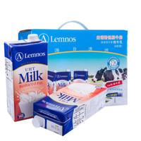 lemnos 兰诺斯 低脂纯牛奶 1L*6盒