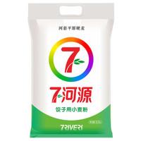 七河源 饺子用小麦粉