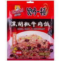 厨师 黑胡椒牛肉口味 自热米饭 250g
