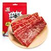 飘零大叔 猪肉脯 芝麻味蜜汁味 50g 3.95元