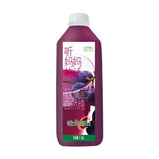 wei-chuan 味全 葡萄汁 (1600ml、葡萄味)