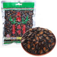 正林 黑瓜子 (袋装、250g)