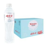 WAHAHA 娃哈哈 纯净饮用水 550ml*24瓶