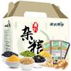 美农美季 有机杂粮礼盒6种 2.34kg