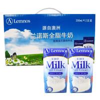 lemnos 兰诺斯 全脂纯牛奶 200ml*12盒