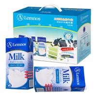 lemnos 兰诺斯 全脂纯牛奶 1L*6盒