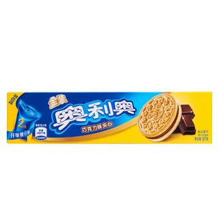 Oreo 奥利奥 金装巧克力味夹心饼干 97g *4件
