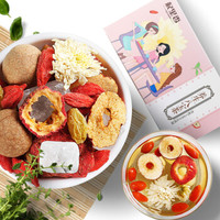 杞里香 枸杞桂圆红枣八宝茶 168g