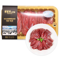 精气神 冰鲜展肉(腱子肉) 350g/盒 山黑猪 林间散养