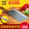 铁匠世家 切菜刀单刀厨师切片刀厨房不锈钢菜刀厨刀刀具手工锻打苍梧款 124元