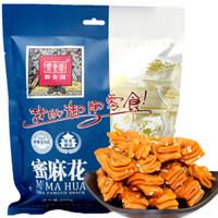 yushiyuan 御食园 蜜麻花 250g/袋