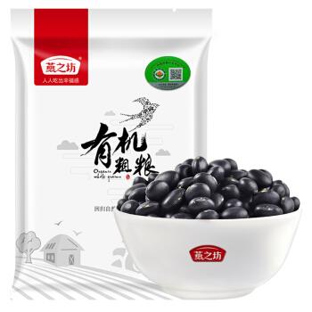 燕之坊 有机黑豆 1kg
