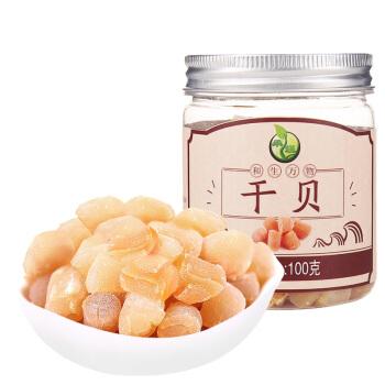 HE YU 禾煜 干贝 (罐装、100g)