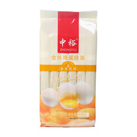 ZHONGYU 中裕 金丝鸡蛋挂面