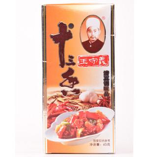 王守义 十三香 清真调味料 45g