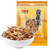 升林 黄花菜 70g