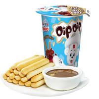 BIMBO 宾堡 迪迪杯手指饼干 (巧克力味、50g)