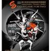爱沙尼亚瓦涅姆因剧院芭蕾舞团现代芭蕾《围棋-白与黑的博弈》 上海站 180元起  2018.11.20