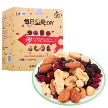 山萃 中粮 每日坚果DIY 坚果炒货 休闲零食 混合坚果  175g/盒 *7件