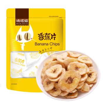 嘀嗒猫 蜜饯果脯 香蕉片 520g