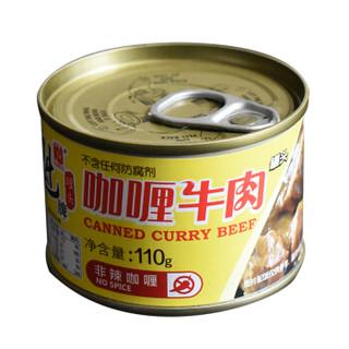 魁牌 牛肉罐头
