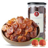 FIVE'CENTS 五分文 桂圆肉 500g/罐