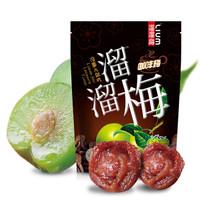溜溜梅咖啡梅 台湾工艺 芳醇咖啡香 休闲零食酸话梅干136g/袋(新老包装随机发货) *3件