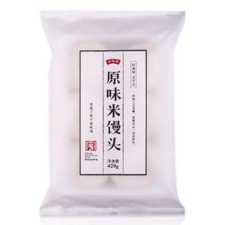 缸鸭狗 宁波特产 原味米馒头 350g (10只装 早餐 包子)