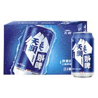 TERUN/天润 ) 乳酸菌风味牛奶饮品  300ml*24罐