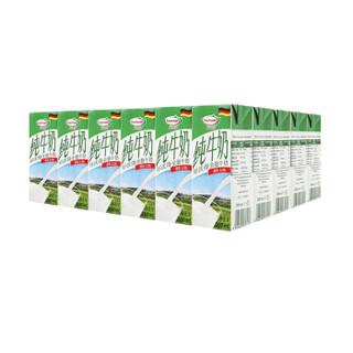 Hochwald 好沃德 全脂牛奶 200ml*30盒