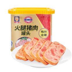 午餐肉上海梅林金罐猪肉火腿户外即食品火锅早餐煎饼正品340g罐头