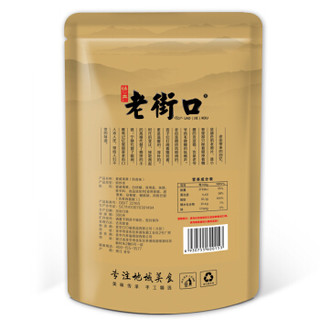 LAO JIE KOU 老街口 夏威夷果 (袋装、奶香味、120g)
