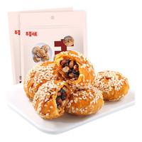 Be&Cheery 百草味 梅菜扣肉红糖酥饼 160g*2袋