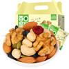 享食者 每日坚果D款 30袋 (盒装、600g)