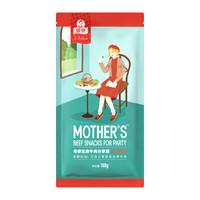 母亲 生烤牛肉棒分享装 (袋装、原味、188g)