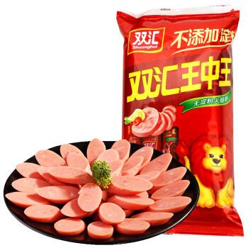 Shuanghui 双汇 火腿香肠 40g*10支 *4件