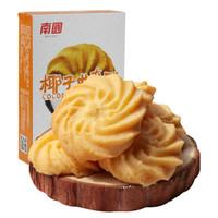 Nanguo 南国 椰子味曲奇饼 105g