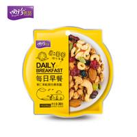 尚珍 每日早餐坚果组合 (盒装、600g)