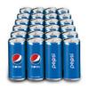 百事可乐 Pepsi 细长罐 碳酸饮料 330ml*24听(新老包装随机发货) 49.5元