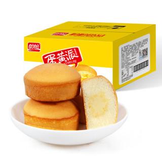 盼盼 蛋黄派 2.5kg *4件